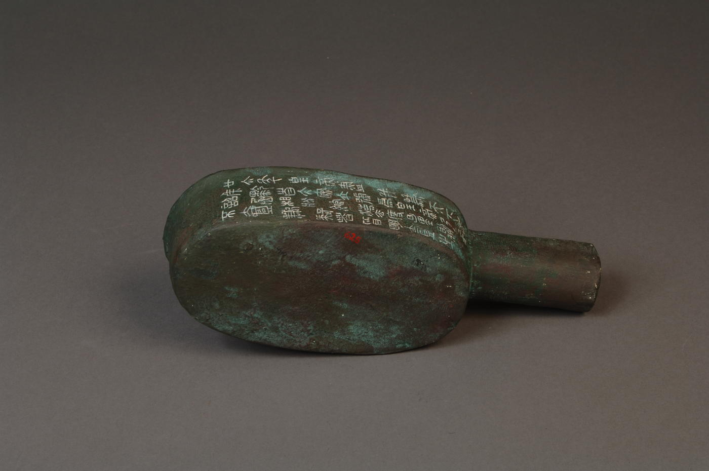 Bottom view of bronze oval measure with Chinese writing
