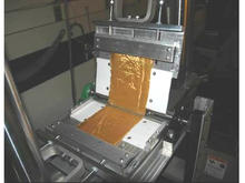 Photo of NIST folding apparatus