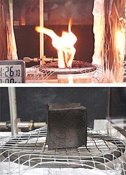 clay flame retardant
