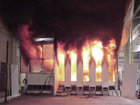 NIST experiment to replicate an office fire