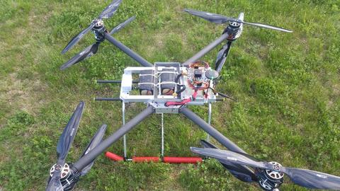 photo of a drone in the grass