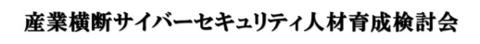 CSF Japan