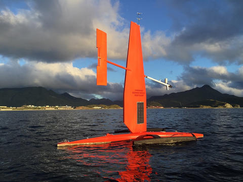 Image of a research platform that can report oceanographic and atmospheric data via satellite.