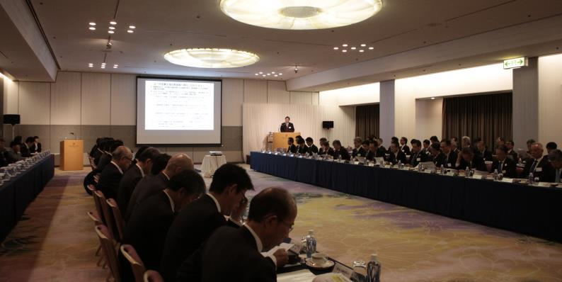 Annual Cross-Sector Forum Conference for Executives