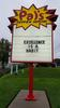"""Photo of Pal's Sign That Says, """"Excellence Is a Habit"""""""